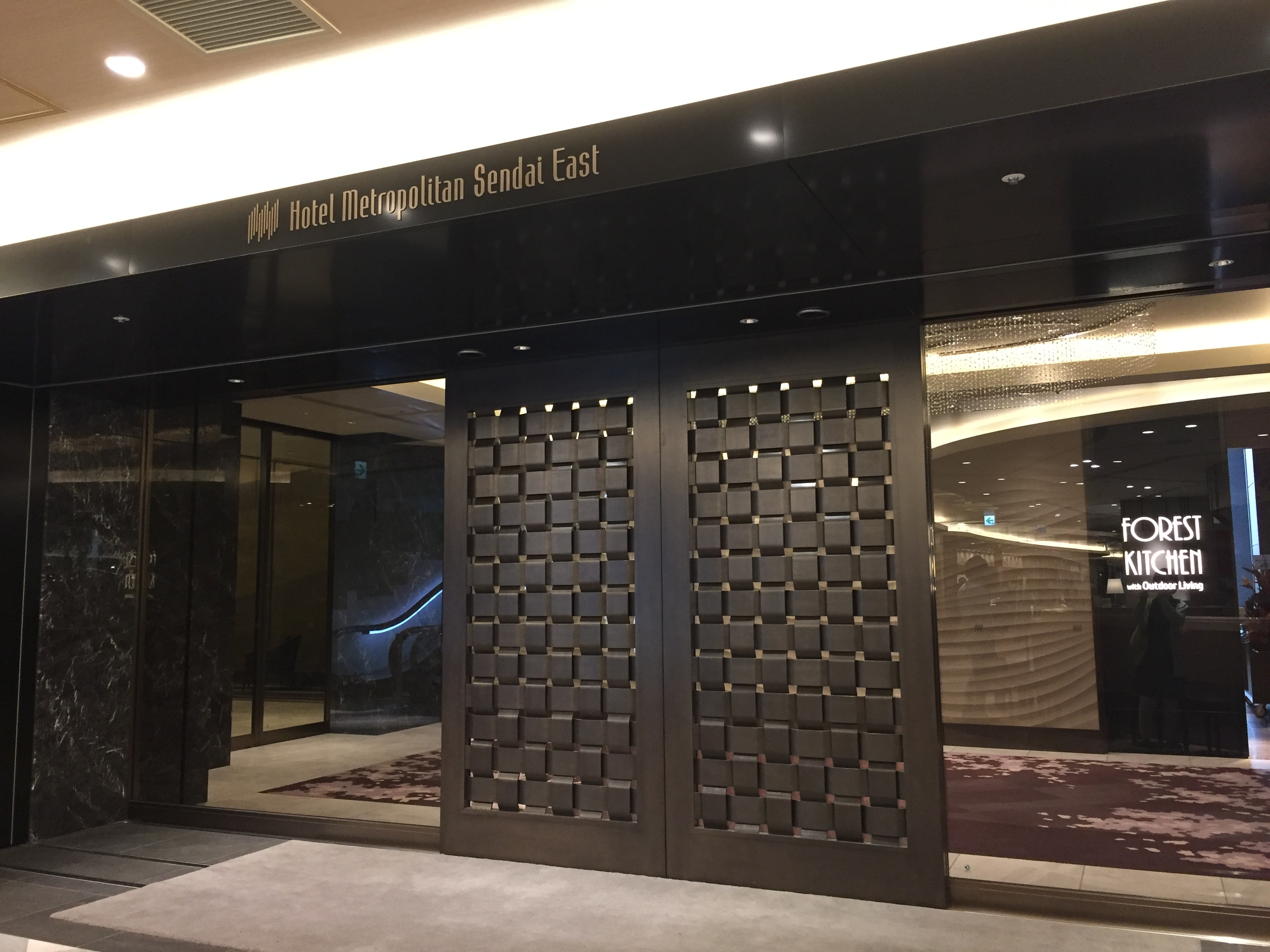 ホテルメトロポリタン仙台イーストのランチ フォレスト ...