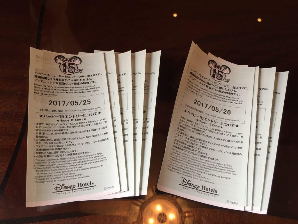 東京ディズニーランドホテルのコンシェルジュ・スイートに宿泊した場合の