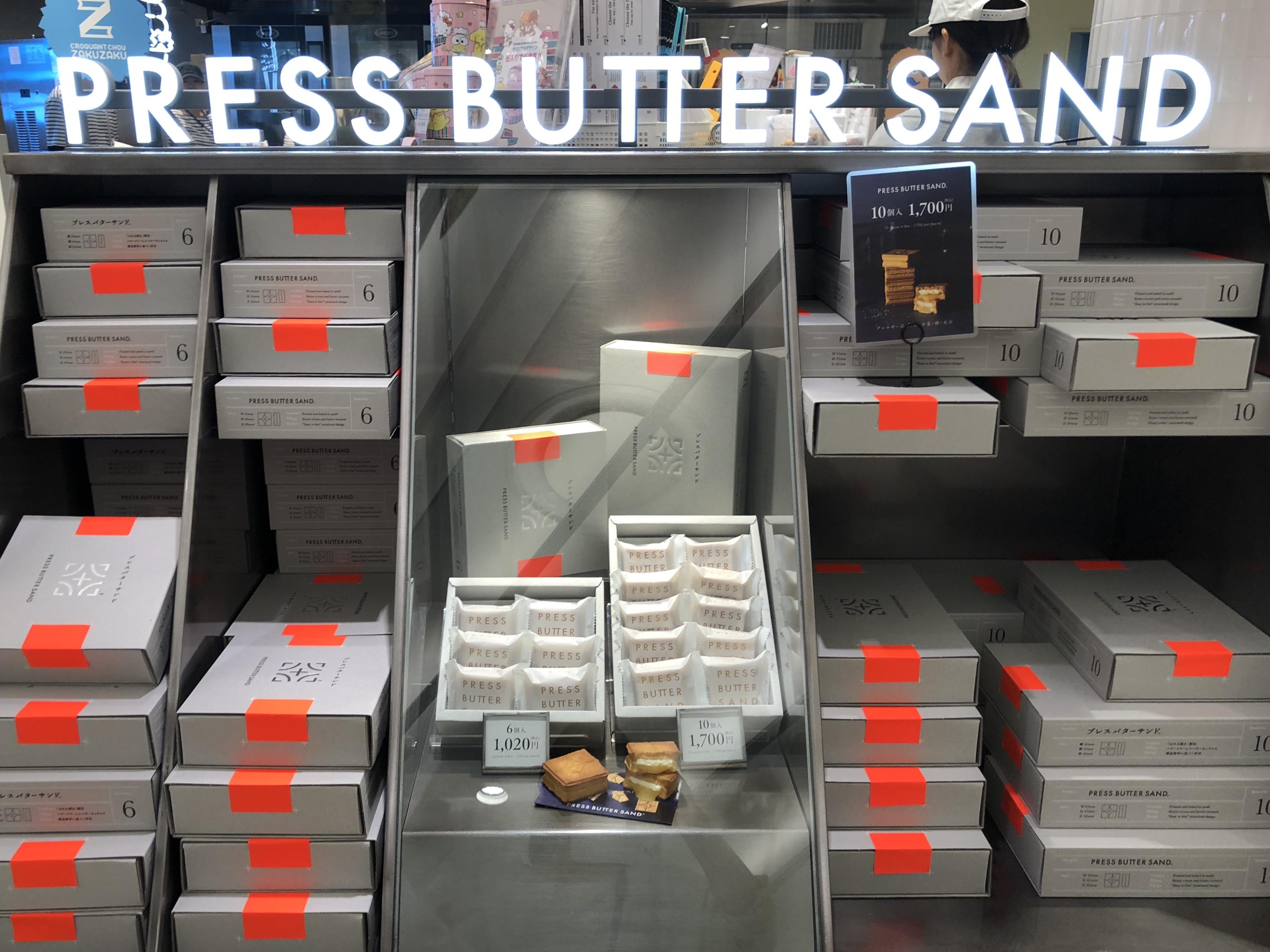 サンド プレス 仙台 バター